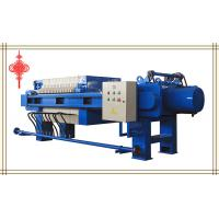 Automatic Pulling Plate Filter Press(Series 800) Manufactures
