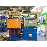 China Xincheng Yiming Rubber Injection Molding Machine,Rubber Injection Molding Machine Price,Good Quality Rubber Injection on sale
