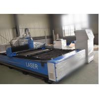 CNC 2000w Pipe Plate Fiber Laser Cutting Machine IOS CE Standard Open Type PLT DXF Manufactures