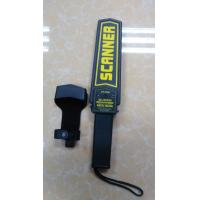 Buy cheap Super Scanner Hand Held Metal Detector Security Device / Handheld Wand Scanner from wholesalers