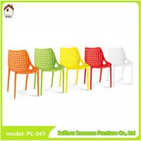 China 2016 new stackable vip plastic chair PC604-1 on sale