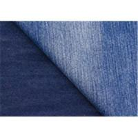 China Mercerized stretch T/C denim fabric for jeans on sale