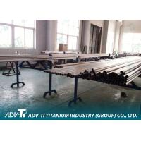 Cold Worked Welding Titanium Pipe Alloy in 3/4'' - 24'' NPS with ASTM B338 Manufactures