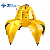 China Rotating Hydraulic Grabs For Excavators , Saw Forest Excavator Rock Grab on sale