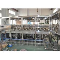 Micro - Computer Bottle Washing Barrel Filling Machine Capping  For 5 Gallon Barrel 450BPH Manufactures