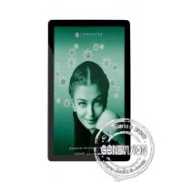 22inch Vertical Mounting LCD Media Player with LG or Samsung Screen Manufactures