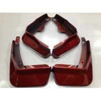 Honda Painted Rubber Mud Flaps Aftermarket Use For Honda Everus 2012 - 2013 - 2014 Manufactures