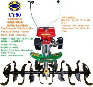 China CY80 Multi-purpose Foldable Garden Tiller on sale