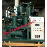 China Transformer Oil Purifier,High Voltage Dielectric Oil Recycling Machine with Pall filter element,acid removal on sale