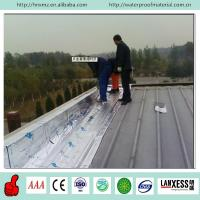 1.5mm aluminium film heat-resistant self adhesive rubber membrane for waterproofing Manufactures