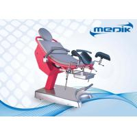 Comfortable Medical Gynecological Chair For Examine Pregnant Woman Manufactures