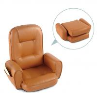Comfy PU leather Folding floor sofa chair with arm , Leisure Chair,PU leather armchair Manufactures
