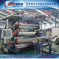 China Artificial marble stone plastic extrusion machines for wall panel decoration on sale