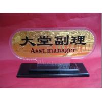 Acrylic Plastic Restaurant Doorplate Sign Plate Manufactures