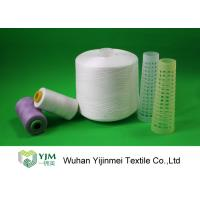 Ne 40/2 Dyed 100 Spun Polyester Sewing Thread With 100% PES Short Staple Fiber Manufactures