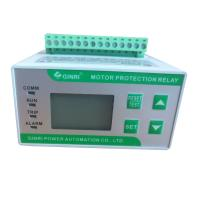 China Digital Motor Protector Fan Motor Overload Phase Failure Protection Relay With Earth Fault on sale