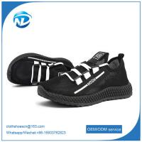 mesh sports shoes for menfashion high quality shoes sport shoes men casual Manufactures