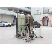 1000LPH Brackish Water Treatment Plant / RO Water Treatment Plant For Drinking Manufactures