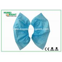 """Soft and Breathable Polypropylene Disposable Shoe Cover 16"""" machine made or hand made / for healthcare, food industry Manufactures"""