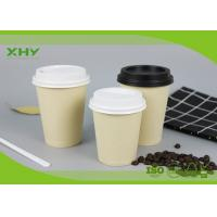 8oz Food Grade Eco-friendly Bamboo Paper Cups Single Wall for Coffee with Lids Manufactures