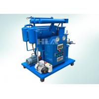 Dehydrated Transformer Filter Machine With PLC Touch Screen Control System Manufactures