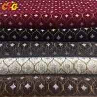 Luxurious Upholstery Fabric For Sofas / Furniture Upholstery Fabric 100% Polyester Manufactures