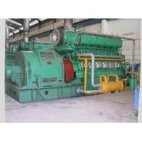 5mw (2x2.5MW) Hfo Power Plant (HFO/diesel Gensets) Manufactures