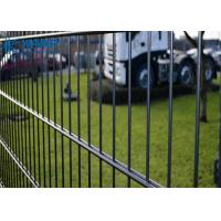 China Double Wire Welded Mesh Fencing Security Hot Dipped Galvanized Treatment on sale