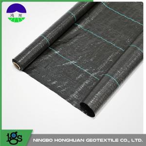 Separation PP Split Film Geotextile Driveway Fabric 235gsm Anticorrosion Manufactures