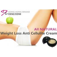Health Fat Burning Cream Creamy Formulation For Women Obesity Manufactures