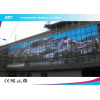 China Super Slim P12 Outdoor Led Curtain Display For Commercial Advertising on sale