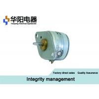 Running Smoothly Precision Stepper Motor , OT-SM08P-010 Micro DC Brushless Motor Manufactures