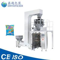 Multi Purpose Multihead Weigher Packing Machine For Seeds / Nuts / Grain Manufactures
