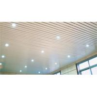 Decorative beveled Strip Suspended Metal Ceiling S shaped , 150mm x 3450mm Manufactures