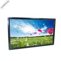 China Original LG Screen Hp Digital Signage Display Wall Mount With Built In Media Players on sale