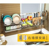 Wall Mounted Hanging Removable Kitchen Shelf Organizer For Microwave Oven Manufactures