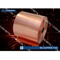 Ultra Thin Thermal Conductive Copper Foil / Electronic RA Copper Foil Roll Manufactures