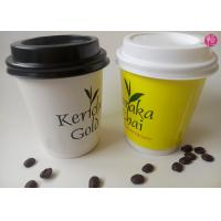Printed 300ml 8oz Hot Drink Double Wall Paper Cups 280gsm + 250gsm Manufactures