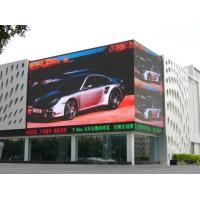 IP65 HD Wireless Outdoor Led Display Boards  3G / 4G Control Front Service Manufactures