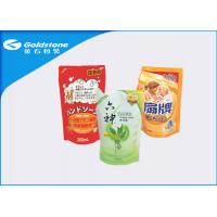 China Partial Matt Shiny Printing Stand Up Flexible Packaging Pouches With Positioned Laser Line on sale