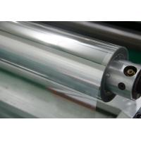 Low resistance Conductive ITO Film/ITO PET Film/ITO Film manufacturer from China Manufactures