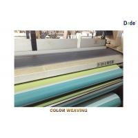 110 - 180cm Reed Width Water Jet Weaving Loom Less Maintenance High Speed Manufactures