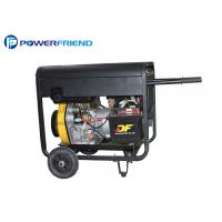 Buy cheap Air Cooled 1 Cylinder Silent Diesel Power Generator With 186FAE Engine from wholesalers