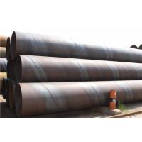 ASTM A36 SSAW Spiral Steel Pipe With Water Test , Anti - Corrosion Coated Manufactures