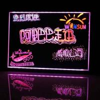 China Full color 5050 SMD LED message board on sale