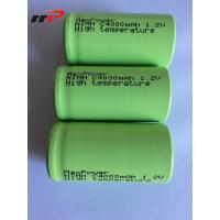 1.2V C size 4000mAh Nimh Rechargeable Battery Pack UL CE KC IEC SGS TISI Manufactures