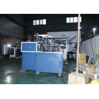 Personalized Paper Lid Making Machine 6kw 380v Paper Cover Making Machine Manufactures