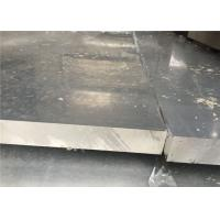 Professional AA6061 6061 Aluminum Plate For Tooling 10mm/8mm Thickness Manufactures