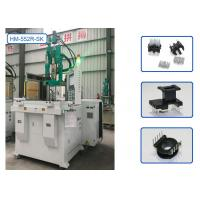 Buy cheap Easy Operate BMC Injection Molding Machine With Heat Proof 300° Fabric Sheet from wholesalers