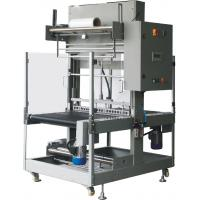Shrink wrapper machine,YS-ZB-2,Full-automatic sleeve sealing and shrink wrapper Manufactures